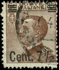 Italy Scott #147b Used  Type II