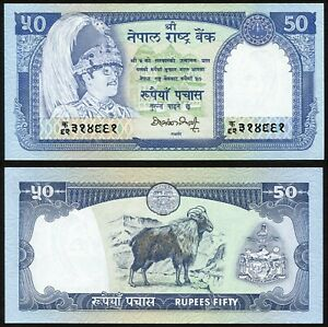 Nepal 50 rupees 1990-1995 King Birendra Bir Bikram P33b(2) Sign Tripathi UNC