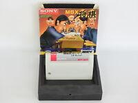 MSX SHOGI Shougi No Instruction Ref/3111 Japan Game msx