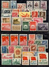 """China used stamps  collection """"D"""" 59.-Eu"""