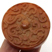"""P973 Ancient Chinese O 00006000 ld Jade Relief Double Dragon Play Bead Amulet Pendant 2.1"""""""
