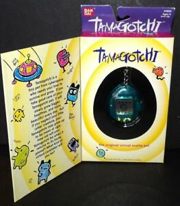Ban Dai TAMAGOTCHI Virtual Reality Pet 1997 Bandai Aqua