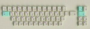 GMK Analog Dreams Japan Alphas Kit Doubleshot Keycap Keyset SEALED