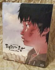 KING OF PIGS Blu-Ray PLAIN ARCHIVE Korea Exclusive KEEP CASE FULL SLIP Standard