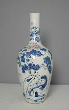 Chinese  Blue and White  Porcelain  Long  Neck  Vase     M1663