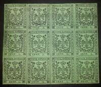 Modena 1852 blocco 5 cent n.7 nuovo ** cat. 2400 euro