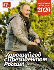 2020 Wladimir Putin Kalender - Ein gutes Jahr mit dem russischen Präsidenten!