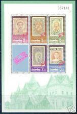 Thailand S/S Perf Scott#1477A Mint Nh
