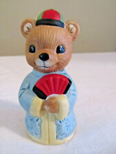 "Homco Porcelain Oriental Bear Figurine ""Around The World Bears"" #1406"