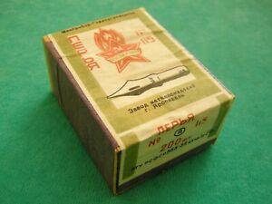 Vintage Russian Dip Pen Nibs Nickel Coated  USSR 1970's pack of 200 pcs. NOS