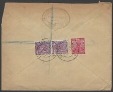 India 1933 Golden Temple, Amritsar registered cover to UK