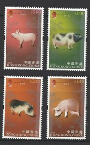 China Hong Kong 2007 New Year of Pig stamp Zodiac