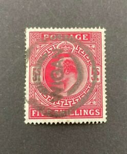 Stamps GB KEVII 5/- Red Used Wigan Postmark