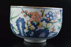 L8020: Japanese Kiyomizu-ware Flower Shapely TEA BOWL Green tea tool, auto