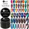 MTSSII 5ml 9D Magnetisch Nagel Gellack Nail Art Cat Eye UV Gel Polish Soak Off