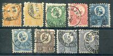 6272) UNGARN 1871 - Mi.Nr. 8 - 13 gestempelt geprüft BPP