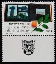 Israël postfris 1990 MNH 1150 - Rehovot 100 Jaar