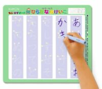 Japanese Characters number Board from Japan New