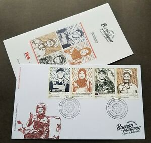 Malaysia Frontliners 2021 Fight Virus Front Line Doctor Medical (FDC) *unusual