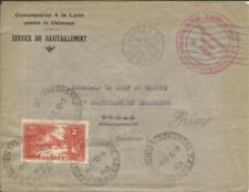 France LIMOGES 14/VIII/1943-OFFICIAL- to WWII INTERNMENTMENT CAMP