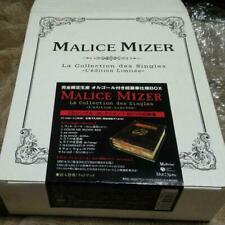 Malice Mizer La Collection Merveilles Box Set Gackt Visual CD DVD w/ music box