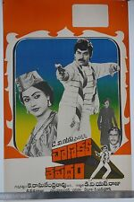 INDIAN VINTAGE OLD BOLLYWOOD SOUTH INDIAN TELUGU MOVIE POSTER/T-72