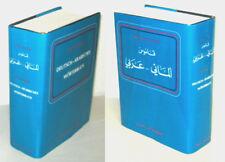 Deutsch Arabisch Wörterbuch Götz Schregle 1472 Seiten German - Arabic dictionary