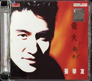 JACKY CHEUNG 張學友 愛火花 1990 MALAYSIA SUPER JEWEL CASE CD CANTOPOP VOCAL / LEGEND