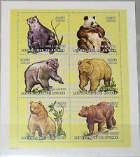 Guinea 2001 klb 3022-27 1894 Bears osos Bear animales animals fauna nature mnh