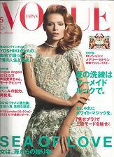 VOGUE Japan Magazine May 2012 - Natasha Poly Cover