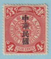 CHINA 150 MINT HEAVY HINGED OG * NO FAULTS VERY FINE