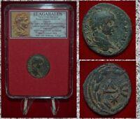 Ancient Roman Empire Coin ELAGABALUS Laurel Wreath On Reverse Antioch