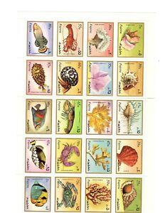 Fujeira stamps full sheet (20) mnhog / singles (12) vf mnhog
