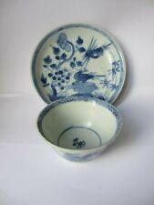 Chinese Shipwreck, Ca Mau  c1725, Tea Bowl & Saucer, Pheasant Pattern,VGC