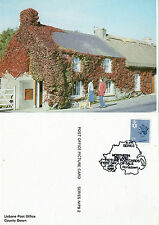 MIS CUT LISBANE POST OFFICE COUNTY DOWN NIPB No 2 POSTCARD FIRST DAY OF ISSUE