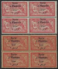 SYRIA 1924 2 PIASTERS ON 40¢ ARABIC SURCHARGE SINGULAR & PLURAL IN BLOCKS OF 4
