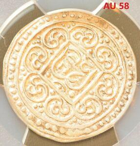 (1890) 15-24 China Tibet Tangka LM-627 C#A13.1 Silver Coin PCGS AU 58