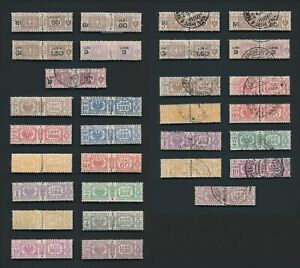 ITALY STAMPS 1923-1939 PARCEL POST PAIRS INC Sc #Q20/23 SET USED, SUPERB LOT