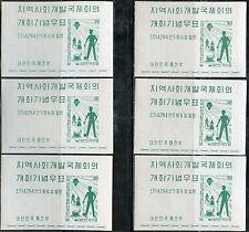 KOREA LOT OF 9 SOUVENIR SHEETS SCOTT#324a MINT NH---SCOTT$58.50