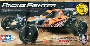 TAMIYA RC Racing Fighter 2WD (DT-03) 1/10 Kit + Bearings - Brand New