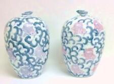 Earthenware Decorative 1960-1979 Date Range Oriental Pottery