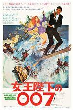 """BOND - HER MAJESTY'S SECRET SERVICE - JAPANESE VERSION - MOVIE POSTER 12"""" X 18"""""""