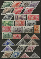 TANNAU TOUVA COLLECTION MH/ USED STAMPS