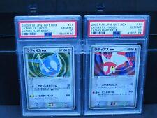 2003 Pokemon Japanese ADV Gift Box Latios EX & Latias EX Promo PSA 10 Gem Mint