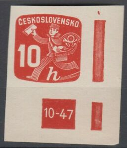 Cecoslovacchia 1947 10 h Francobollo Giornali angolo di foglio con anno  MNH**