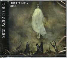 DIR EN GREY-UTAFUMI-JAPAN CD C15