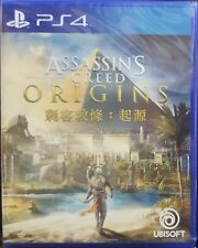 Assassin's Creed Origins HK Chinese/English subtitle PS4 BRAND NEW