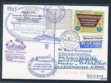 98229) LH FF munich-Corfú Greece 26.3.95, sp MS berlín a partir de kTe muscat oman