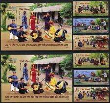 Vietnam 2016 UNESCO Musik Musikinstrumente Kulturerbe 3723-25 Block 168 A B MNH