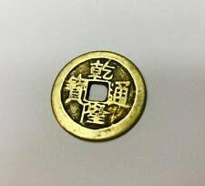 China Chinese Coins for The Dynasty of Qianlong Old Anicent Chinese Brass Coin